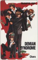 Chara DEMIAN SYNDROME